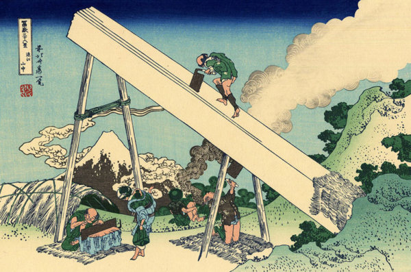 Кацусики Хокусай019