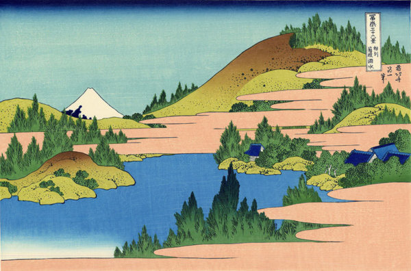 Кацусики Хокусай034