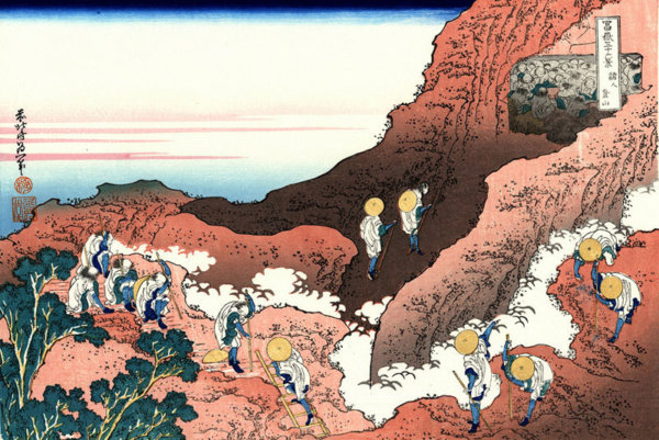 Кацусики Хокусай046