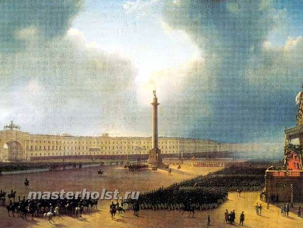 013 Чернецов, Г Г.Парад по случаю открытия памятника Александру I в Санкт-Петербурге 30 августа 1834 года