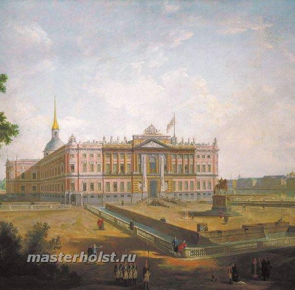 019 Вид на Михайловский замок и площадь Коннетабля в Петербурге. Около 1800