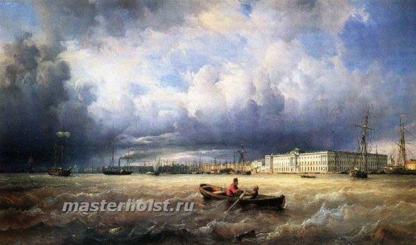 036 Санкт-Петербург