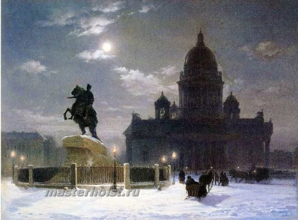 043 Санкт-Петербург