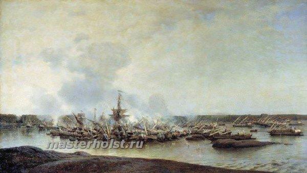 044 Сражение при Гангуте 27 июля 1714 года. 1877. Холст, масло