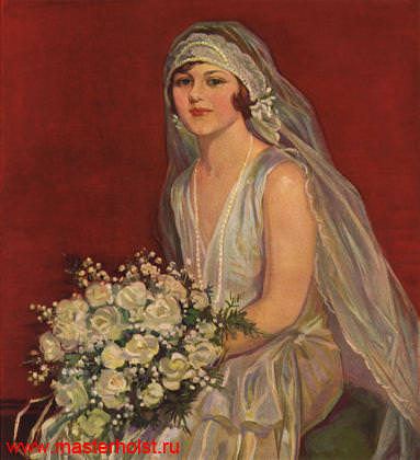 188 Женский костюм