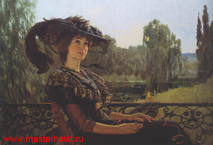 349 Женский костюм