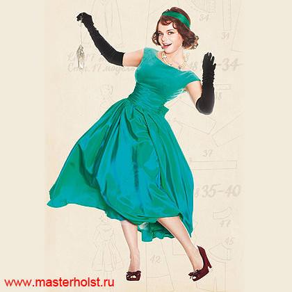 474 Женский костюм