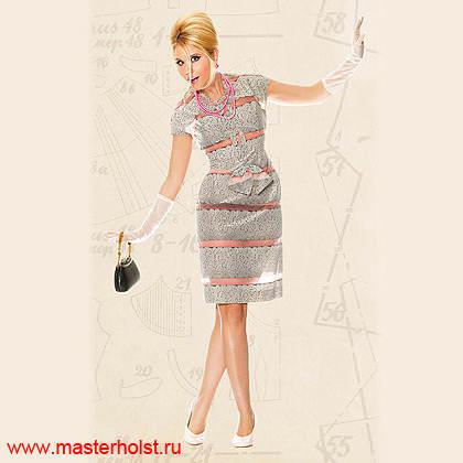 481 Женский костюм