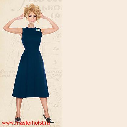 487 Женский костюм