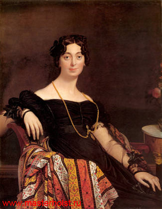 183 Женский костюм
