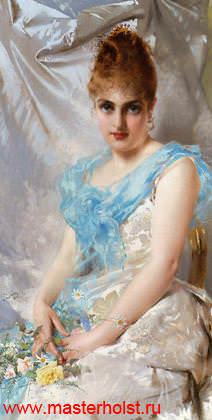 186 Женский костюм