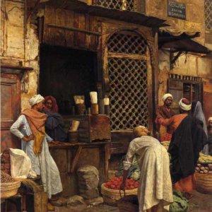 011 Ярли, Джон. Арабский рынок