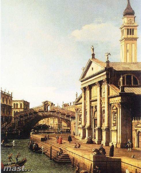 021 Венеция