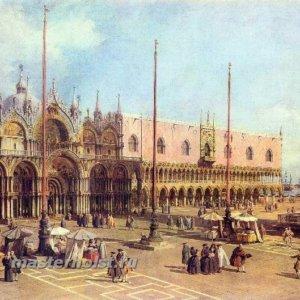 033 Венеция