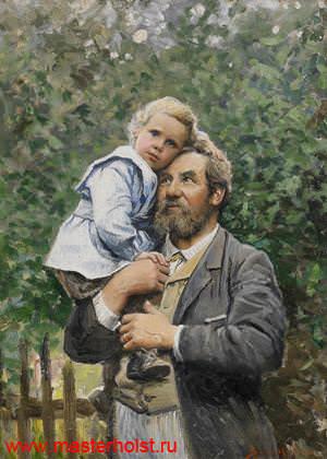 43 Семейный портрет