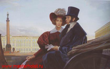50 Семейный портрет