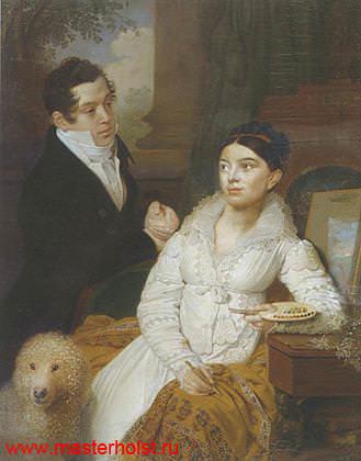 52 Семейный портрет