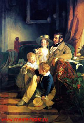 61 Семейный портрет