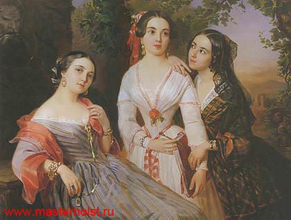 73 Семейный портрет