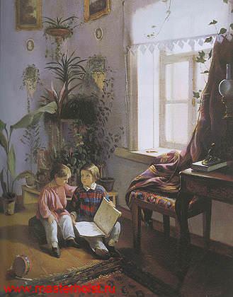 83 Семейный портрет