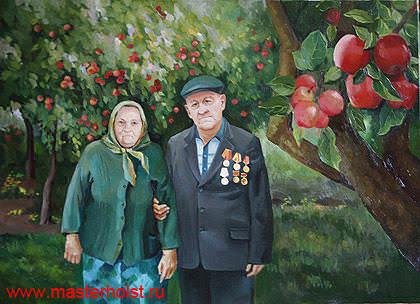 11 Семейный портрет