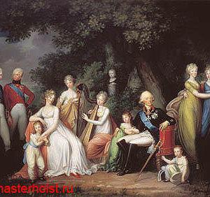 106 Семейный портрет