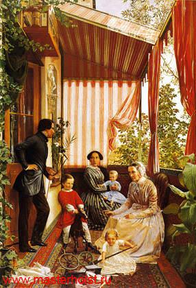 121 Семейный портрет