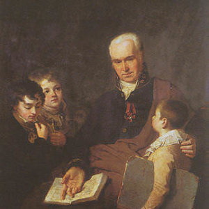 130g Семейный портрет