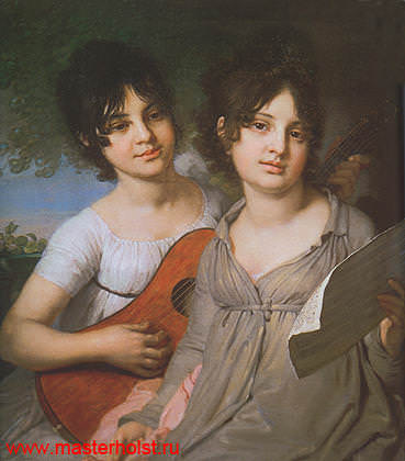 133g Семейный портрет