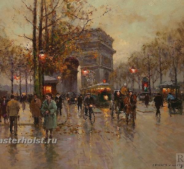 138 Париж