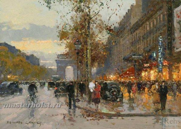 159 Париж