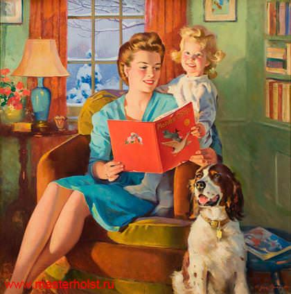17 Семейный портрет