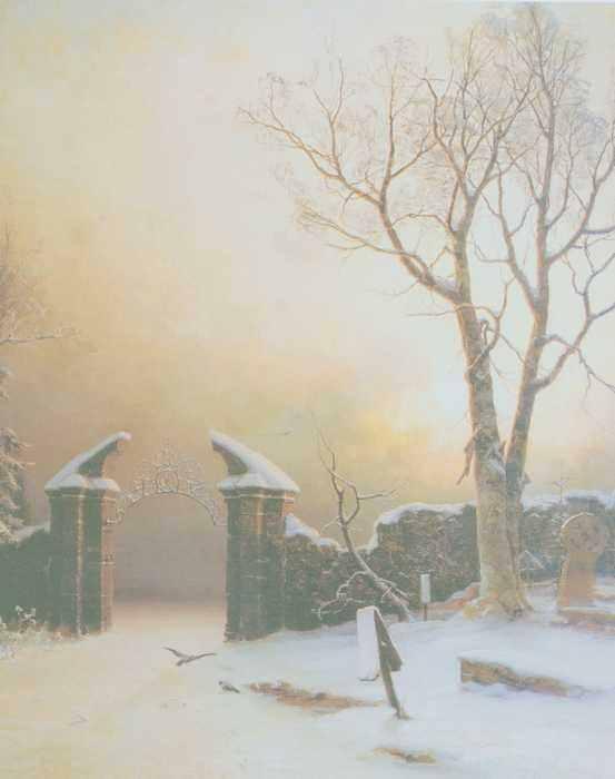176 Клевер Ю, Забытое кладбище