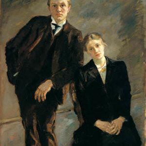 2 Семейный портрет