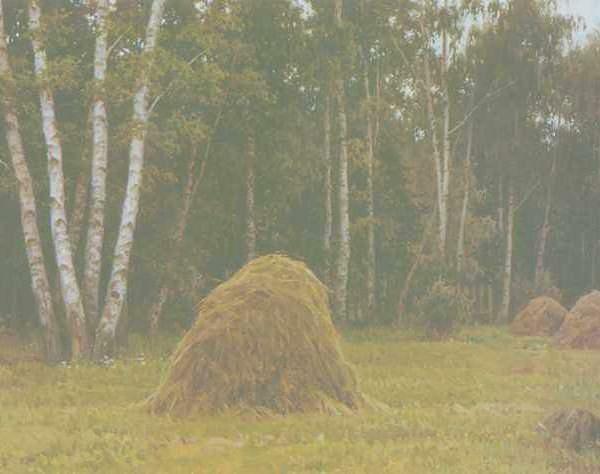 257 Щербаков Б, На лесной полянке