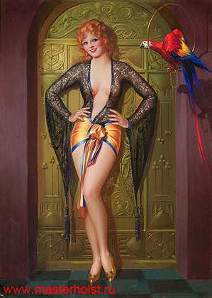 461 Женский костюм
