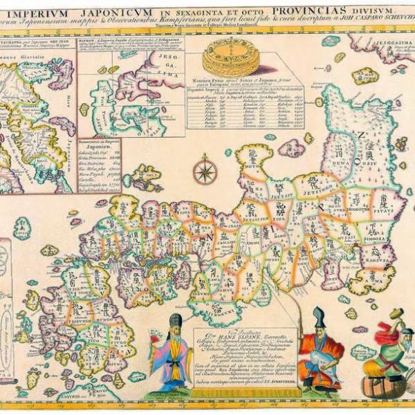 059 Старинные карты мира