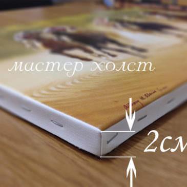 image-27-03-14-var-19-12