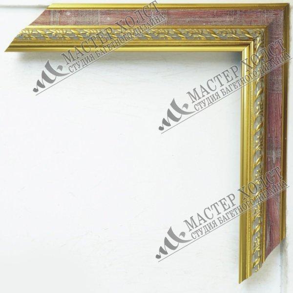 Пластиковый багет для картин MG341-516   196