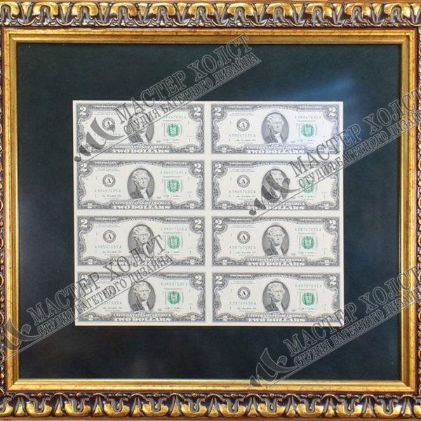 Картина 036 Доллары