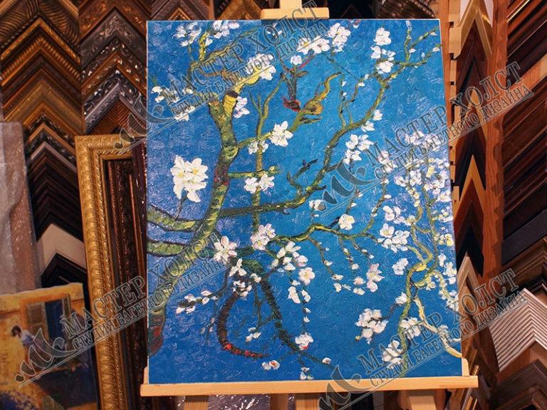 Картина 077 Ван Гог