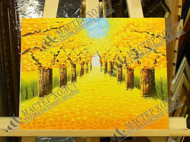 Картина 081 Осений пейзаж