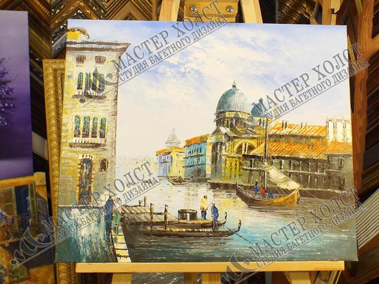 Картина 088 Европа Венеция