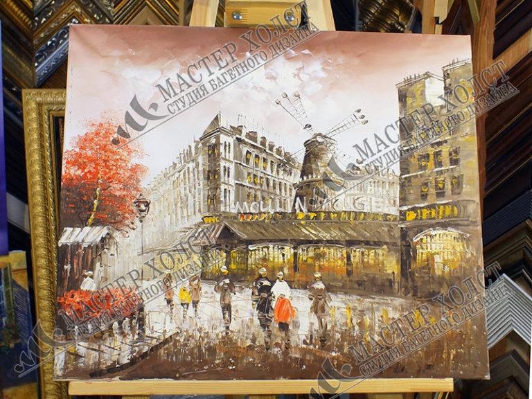 Картина 089 Европа Париж