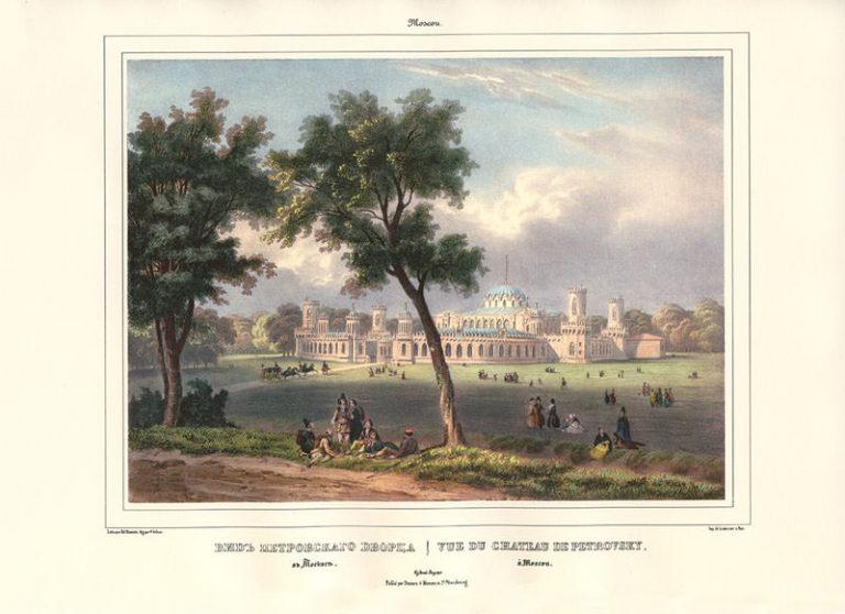 Хостеин. Вид петровского дворца