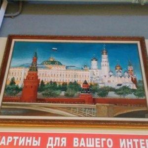 Картина «Красная площадь» в раме - П270