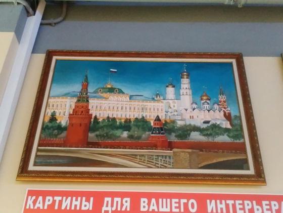Картина «Красная площадь» в раме – П270