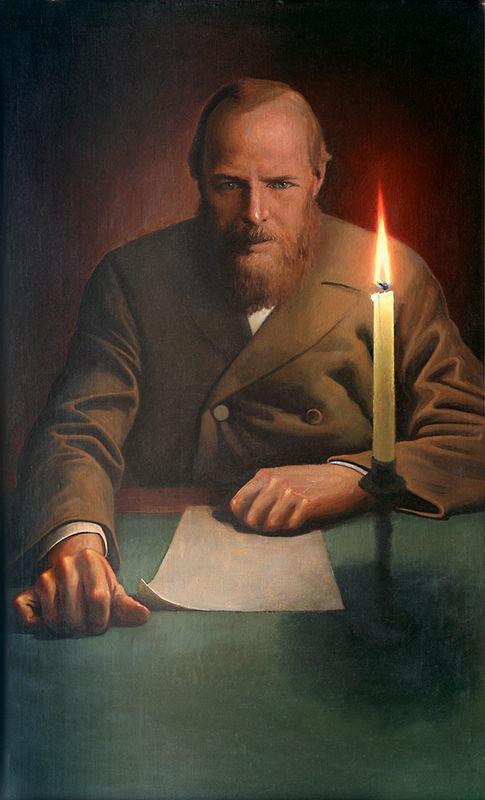 Ф.М Достоевский