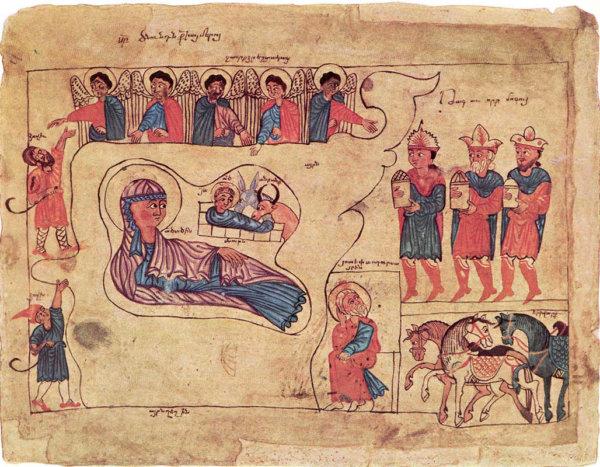 Армения 065