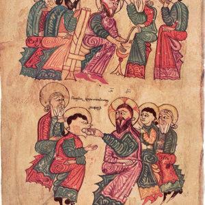 Армения 067